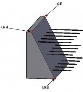 重力式擁壁正面図1
