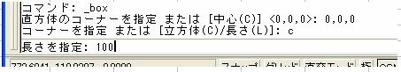 一辺の長さ width=