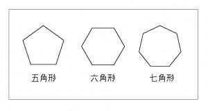 drawing1-e383ace382a4e382a2e382a6e383882-11