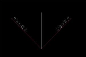 鏡像 → 文字も反転