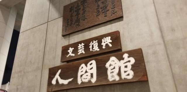 kyotozoukei