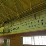 安岐中学 体育館 chance