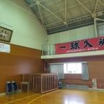 安岐中学 ビジョン2