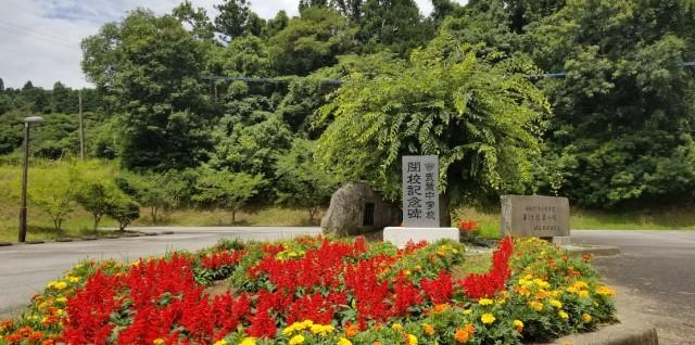 Shisei-july2021